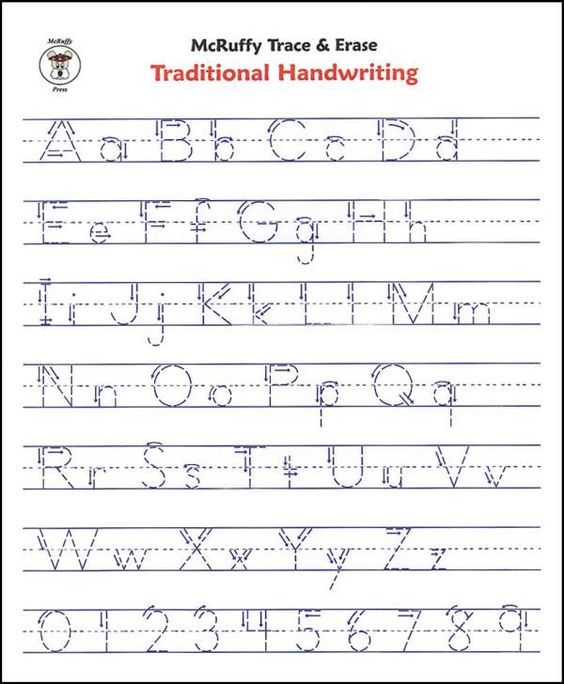 Handwriting Worksheets 13 Best Handwriting Sheets Images On