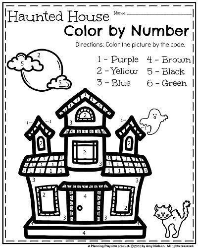 Haunted House Worksheet October Kindergarten Worksheets