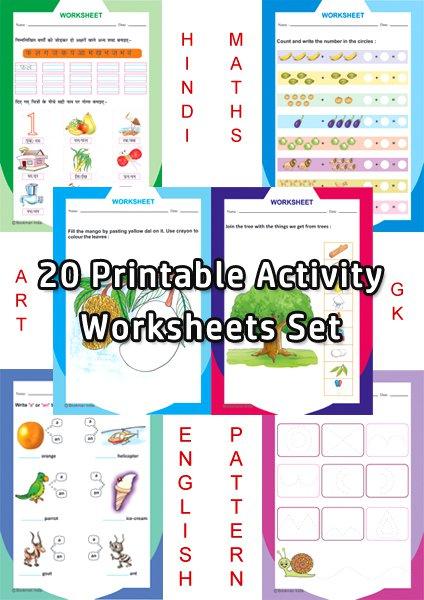 Holidays Homework Worksheets Set 2 (lkg)