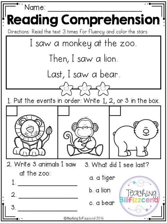 Kindergarten Comprehension Worksheets