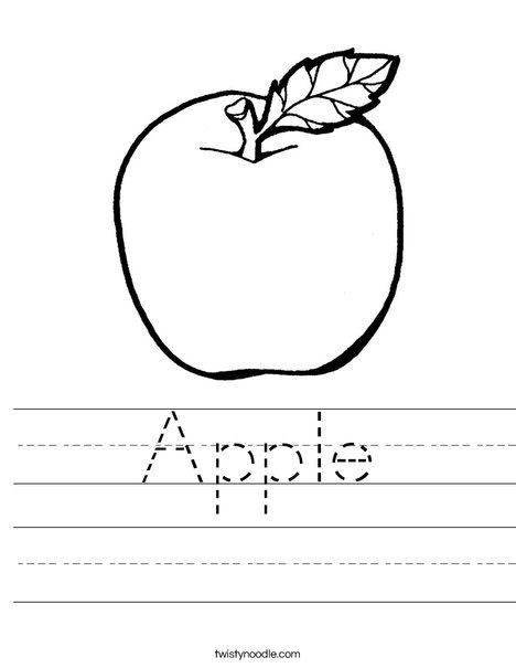 Kindergarten Drawing Worksheets At Getdrawings Com