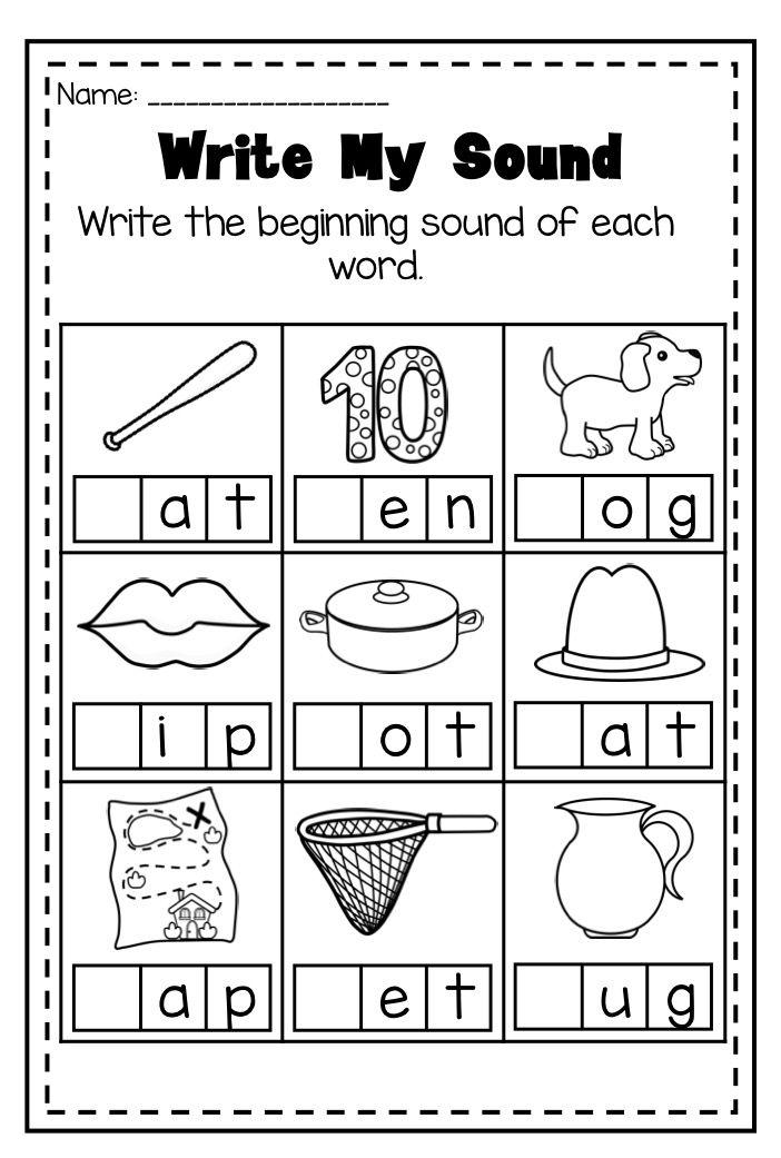 Kindergarten Worksheets Beginning And Ending Sounds