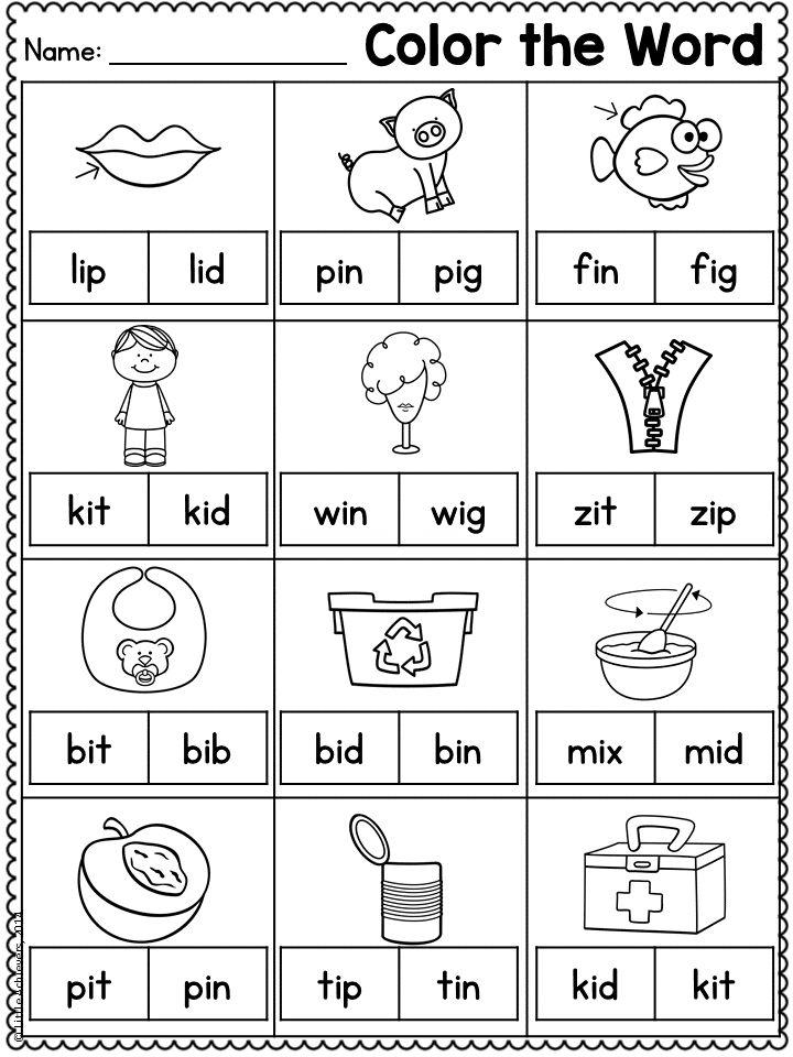 Kindergarten Worksheets For Cvc Words 410881