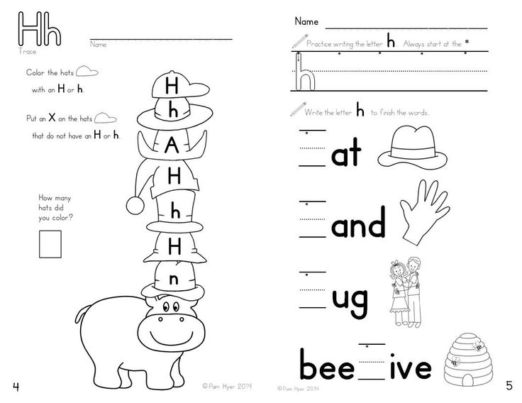Letter H Worksheets Letter H Worksheets For Kindergarten