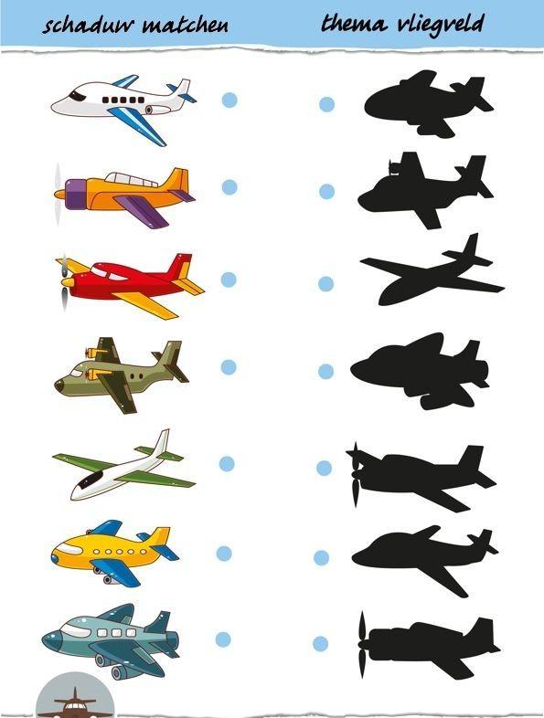 Matching Plane Shadow Worksheet