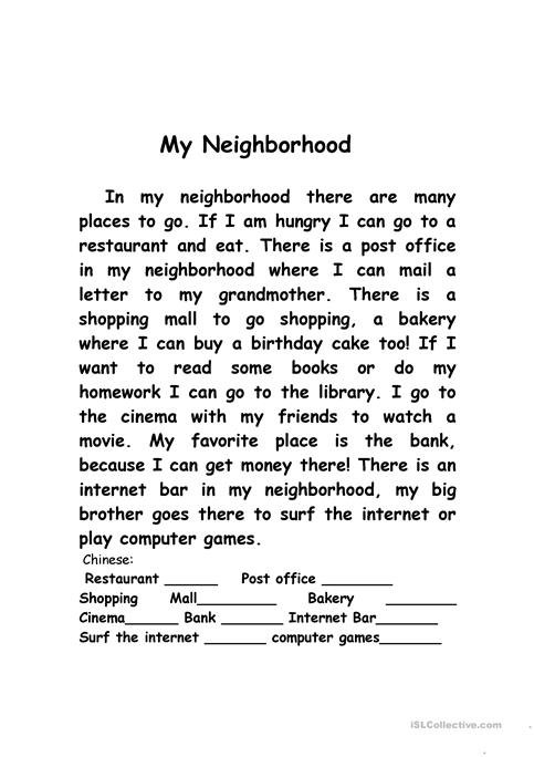 My Neighborhood Worksheet