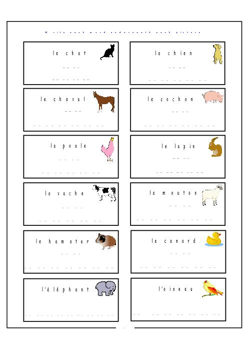 Printable French Worksheets 634084