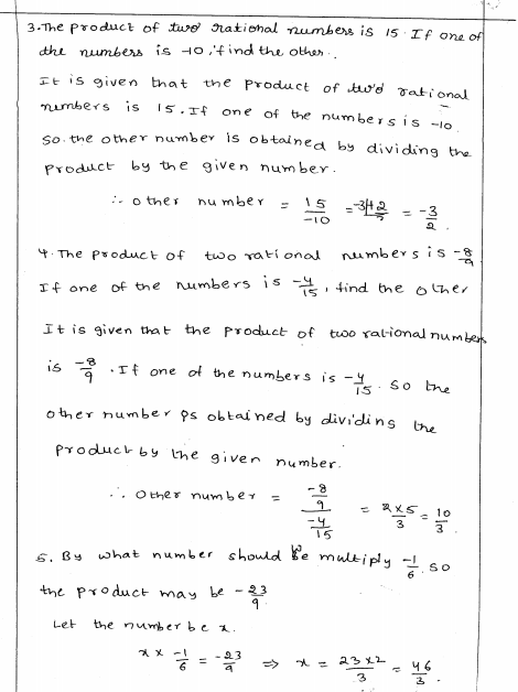 Rational Numbers Rd Sharma Class 8 Solutions Exercise 1 7