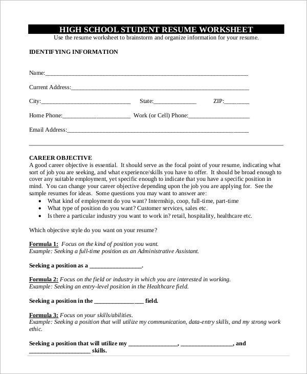 Resume Worksheet Template High School Student Resume 7 Free Word