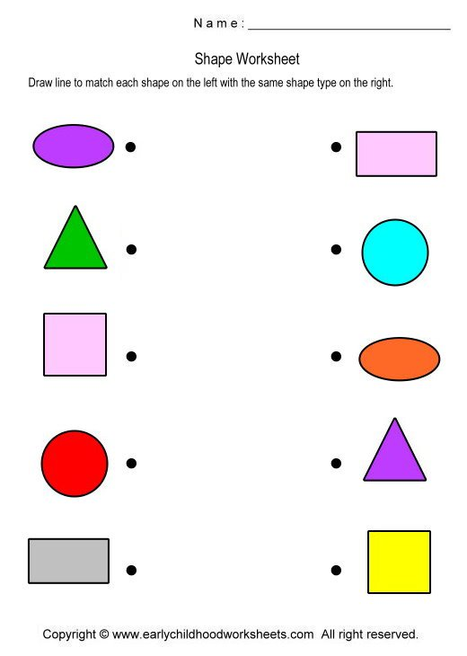 Shape Matching Worksheets For Preschoolers 562976