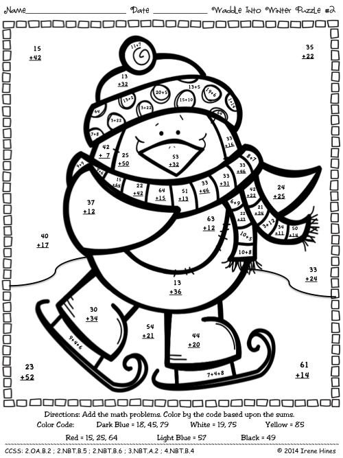 Subtraction With Regrouping Christmas Worksheets The Best