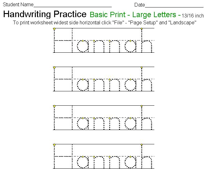 Trace Your Name Printables