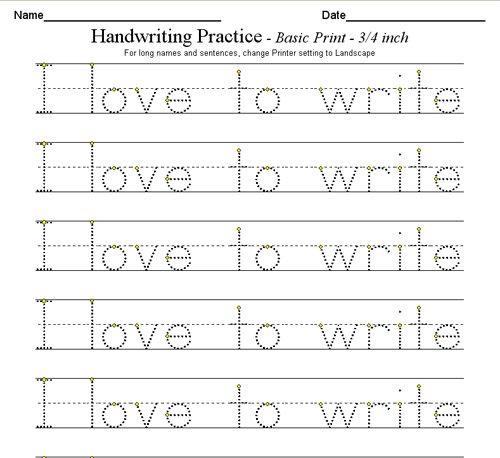 Tracing Sentences Worksheet The Best Worksheets Image Collection