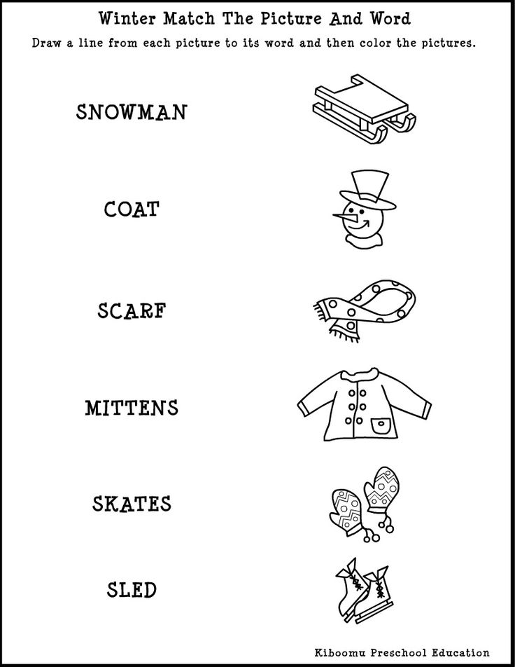 Winter Activities Worksheet The Best Worksheets Image Collection