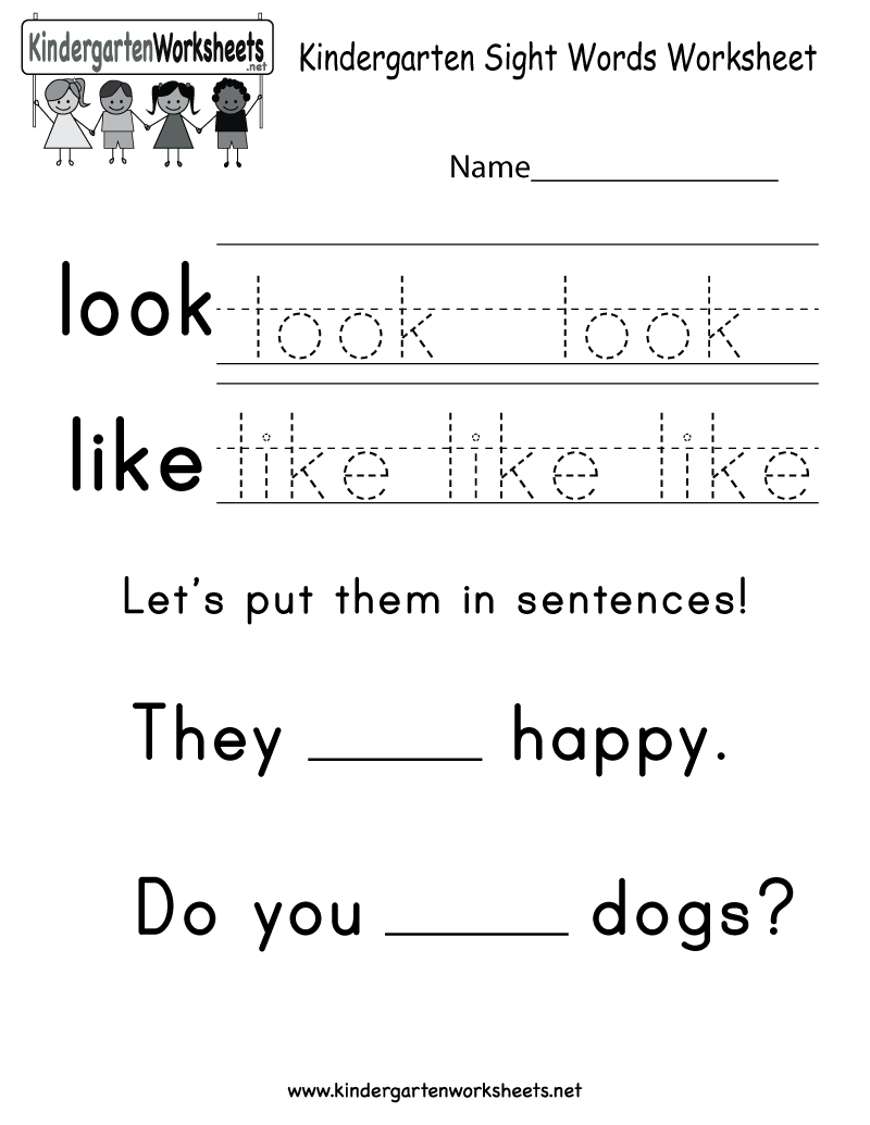 Word Worksheets For Kindergarten The Best Worksheets Image