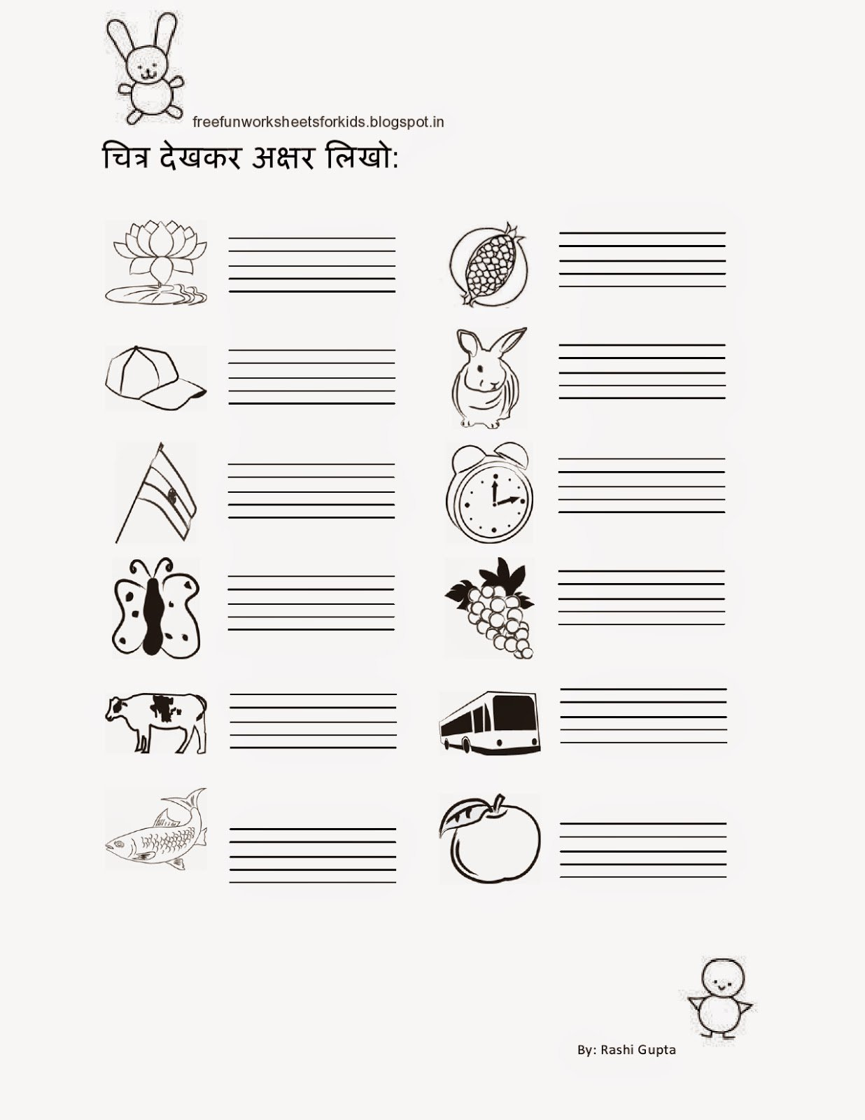 Worksheets Of Hindi For Kindergarten 439573