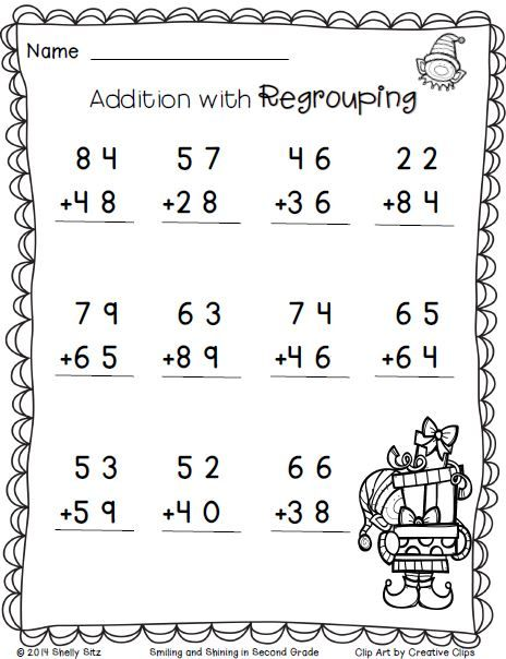 2nd Grade Math Regrouping Printable Worksheets 8698