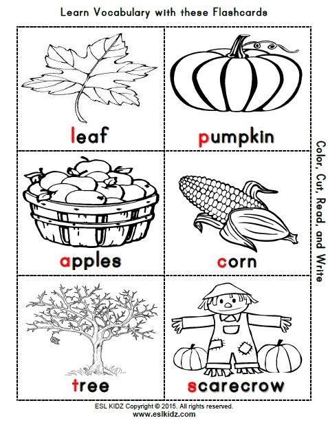 Autumn Fall Classroom Center Bundle