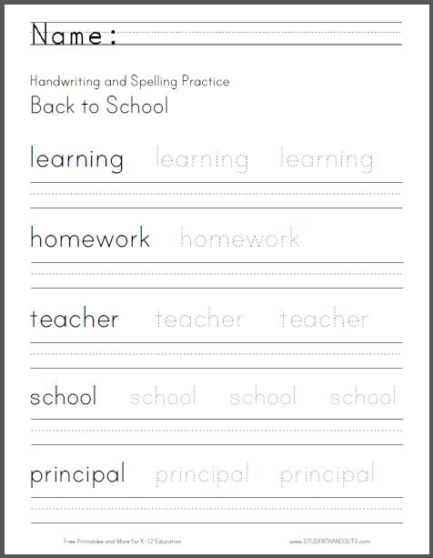 Back To School Handwriting Worksheet