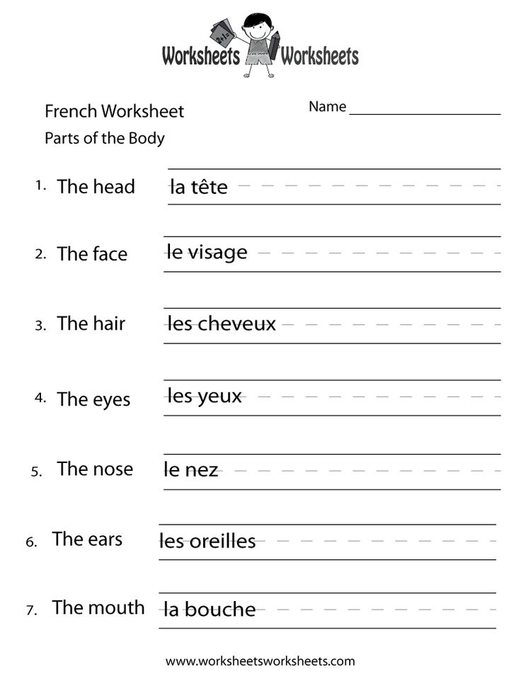 Collection Of Free Printable French Worksheets For Kindergarten
