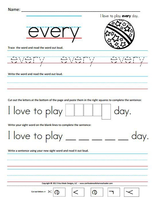 Collection Of Free Worksheets For 2nd Grade Sight Words