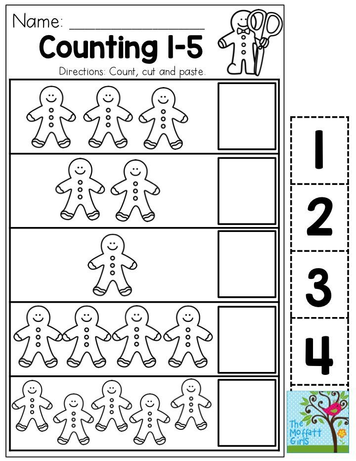 Collection Of Gingerbread Kindergarten Math Worksheets