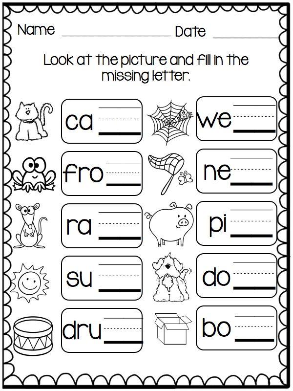 Collection Of Kindergarten Worksheets For Beginning And Ending
