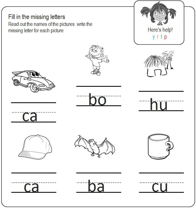 Collection Of Kindergarten Worksheets Missing Vowels