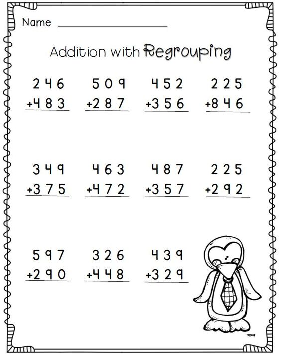 Collection Of Math Worksheets Regrouping Second Grade