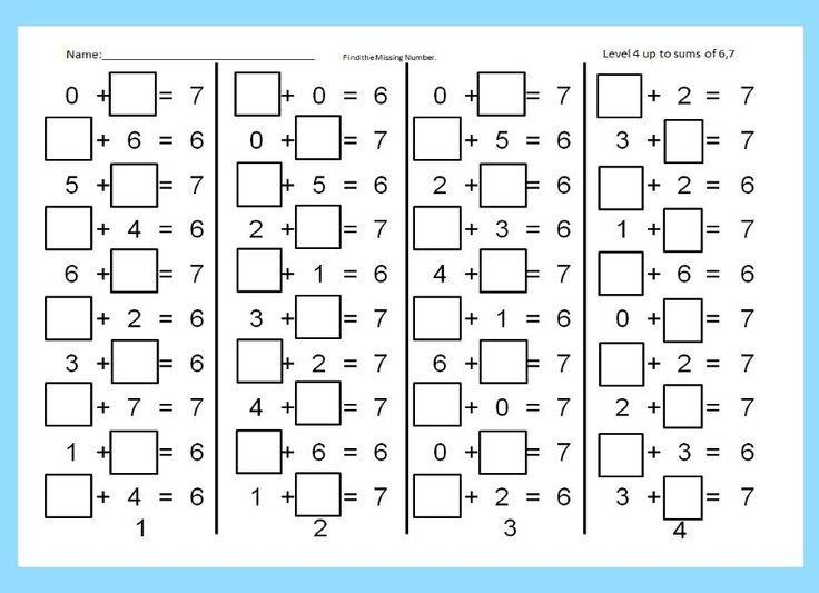 Collection Of Math Worksheets Subtraction Missing Numbers