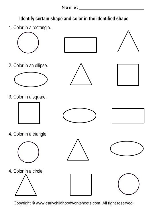 Collection Of Preschool Worksheets Shapes And Colors