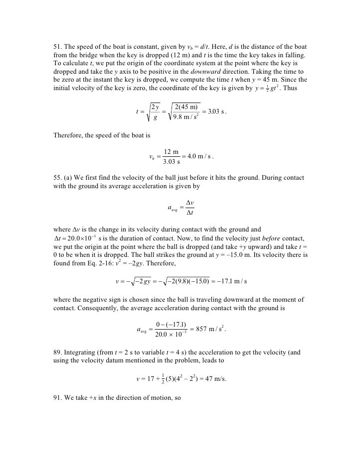 Collection Of Worksheet Newton S 2nd Law Of Motion And Kinematic