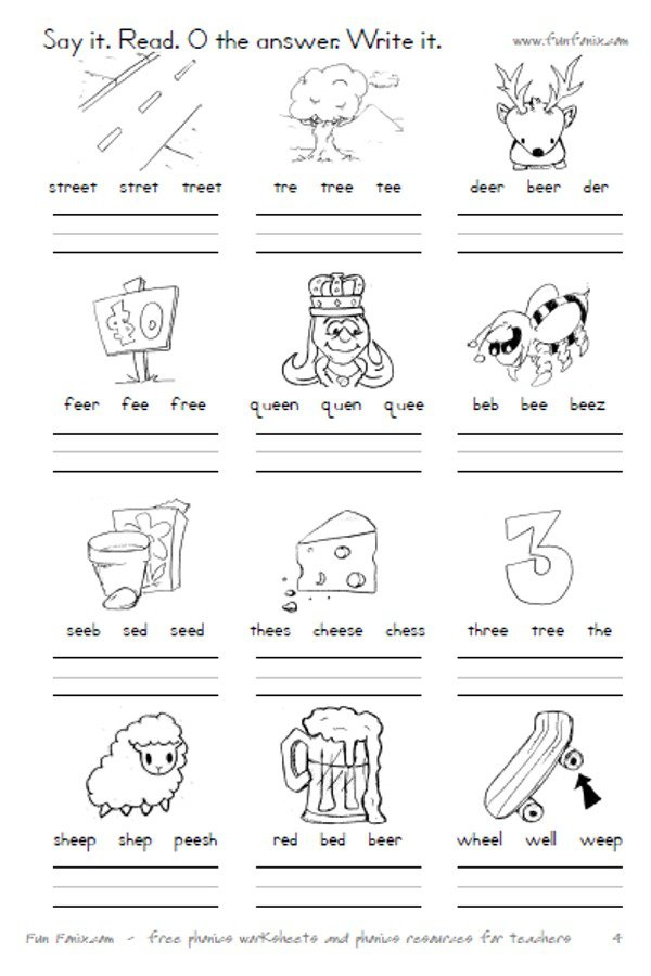Digraph Printable Worksheets The Best Worksheets Image Collection
