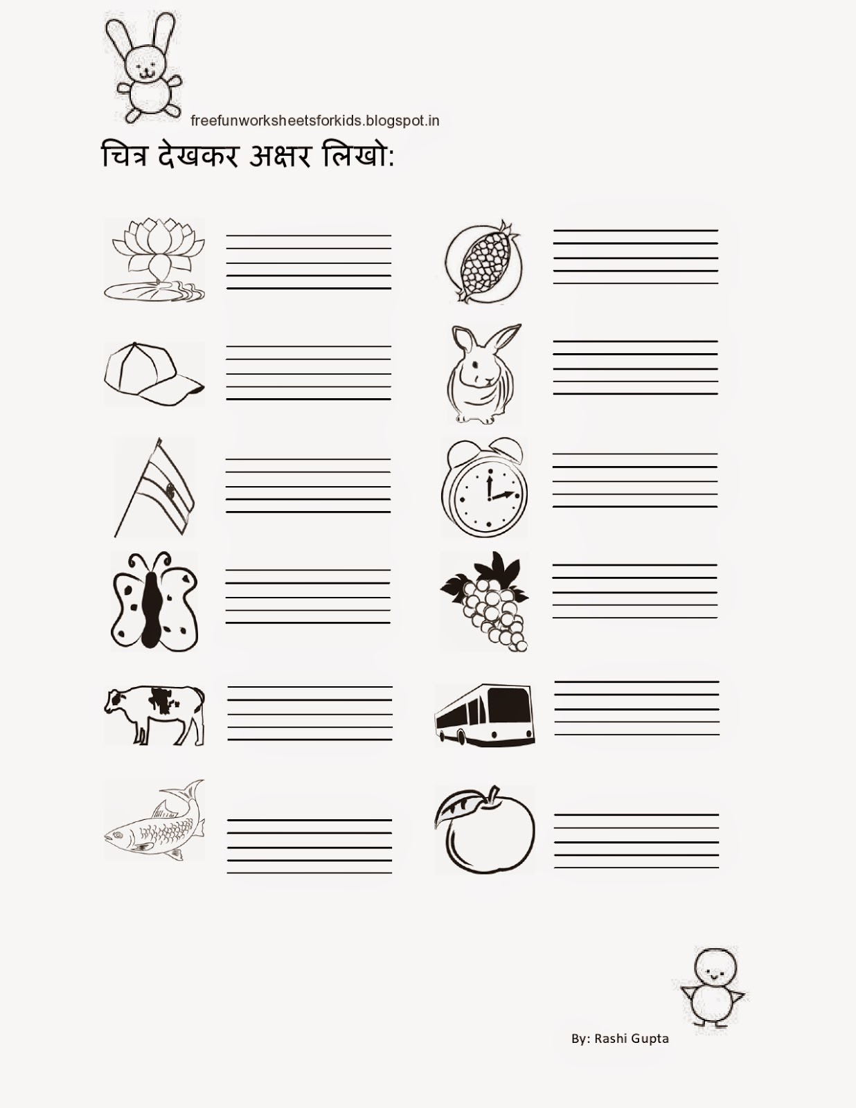 Download Hindi Worksheets Kindergarten 941967