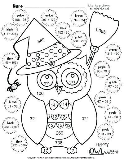 Educational Worksheets Flapjack Educational Resources Poke Math