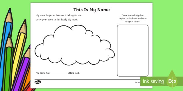 Eyfs This Is My Name Worksheet   Activity Sheet