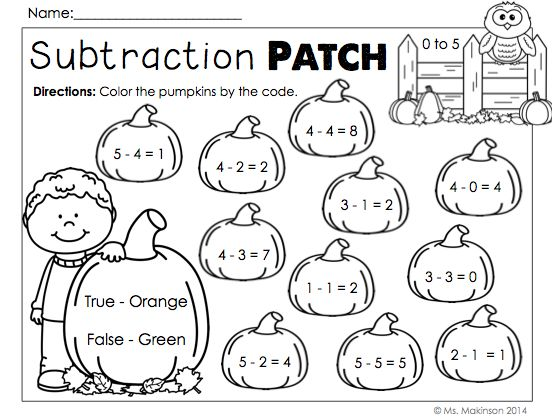 Fall First Grade Worksheets