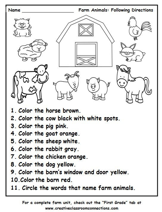 Following Directions Worksheets For Kindergarten The Best