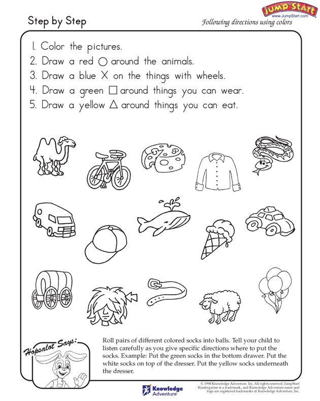 Free Listening Comprehension Worksheets Kindergarten 2986