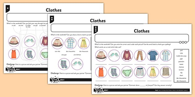 French Clothes 1 Worksheet   Activity Sheet