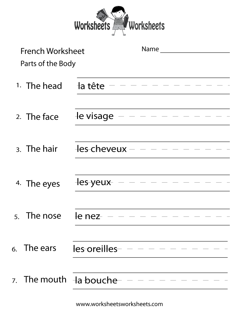 French Printable Worksheets The Best Worksheets Image Collection