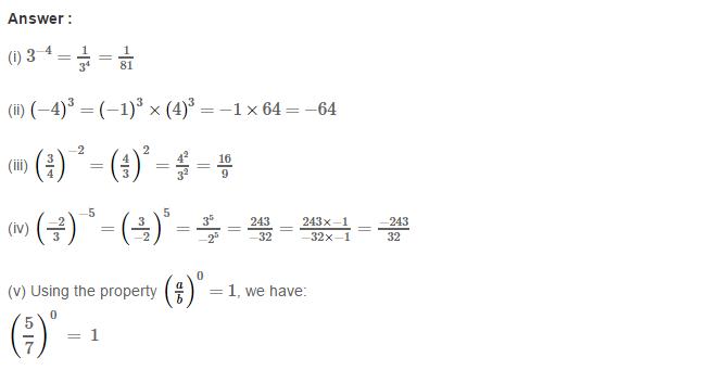 Grade 8 Math Exponents Worksheets Beautiful Rs Aggarwal Class 8