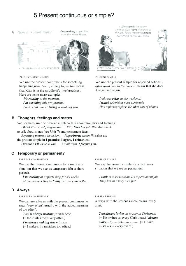 Grade Grammar Worksheets Awesome Study Action And Linking Verbs