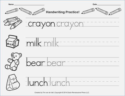 Handwriting Worksheets For Kindergarten Kindergarten Handwriting