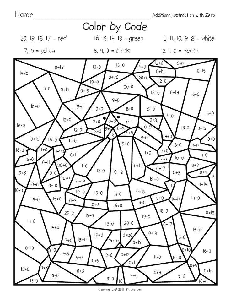 Holiday Math Worksheets Third Grade 107238