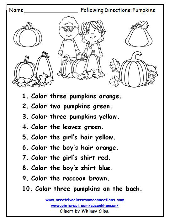 Kindergarten Listening And Following Directions Worksheets 981256