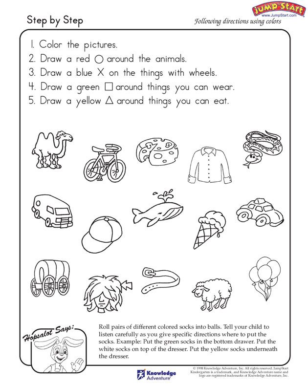 Kindergarten Listening And Following Directions Worksheets 981269