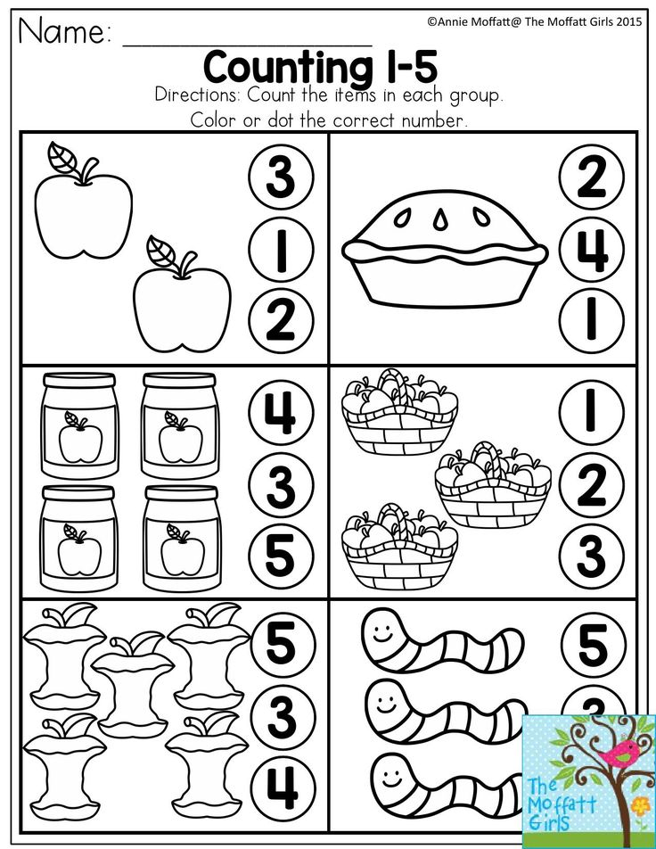 Kindergarten Math Worksheets Number Recognition 692156