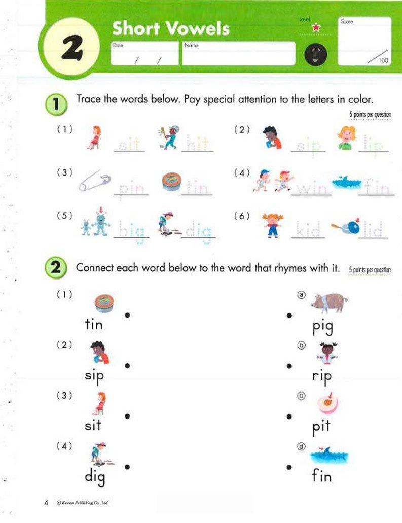 Kumon Math Worksheets For Grade 1 574672