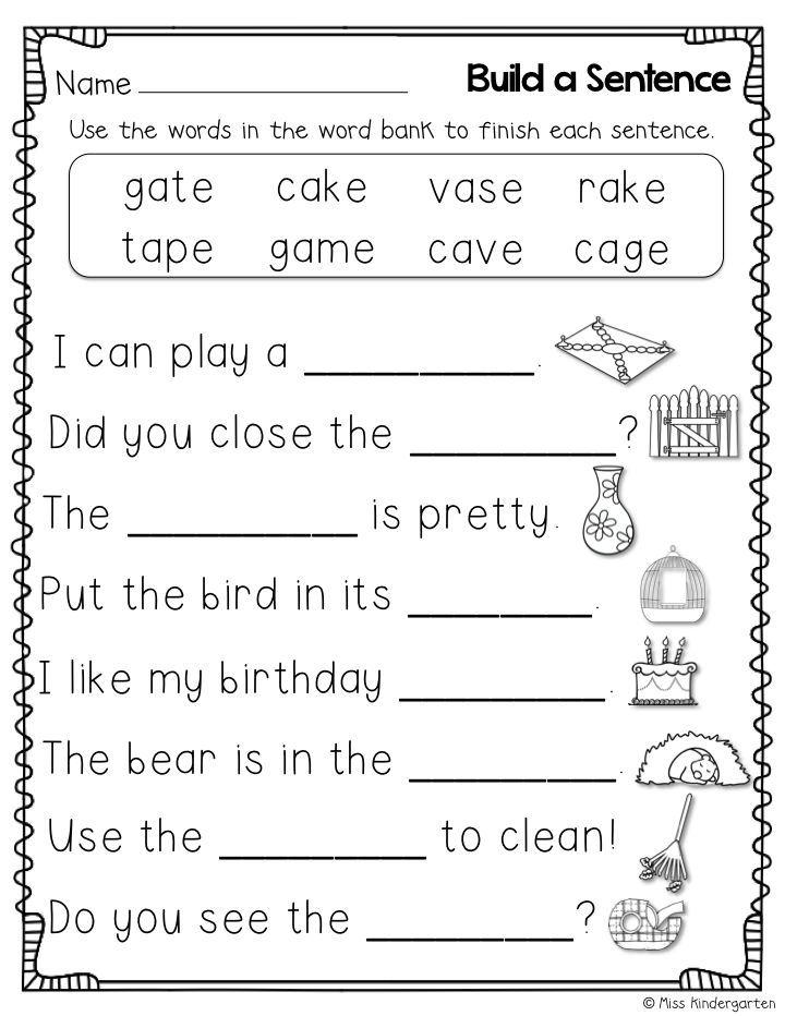 Magic E Worksheet Year 1 426455